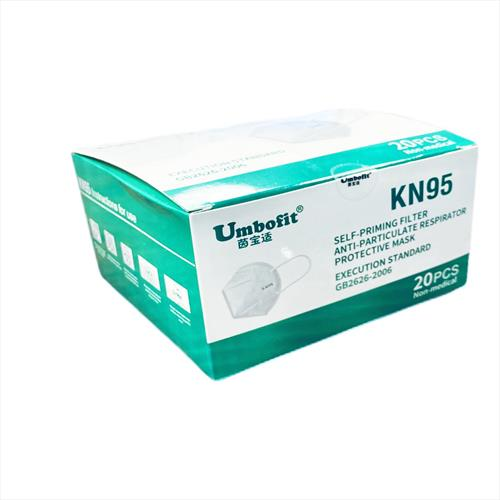 KN95 Mask - Pack of 20